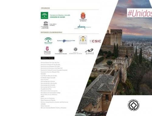 Los 23 monumentos de Granada a los que podrás entrar gratis esta semana